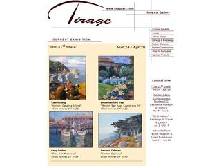 Tirage Art Gallery